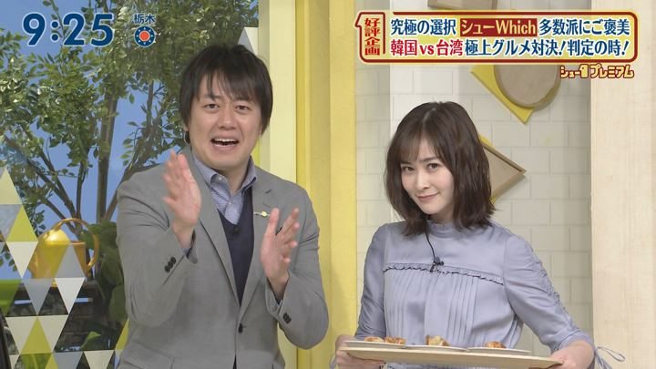 2020年02月09日岩田絵里奈の画像38枚目