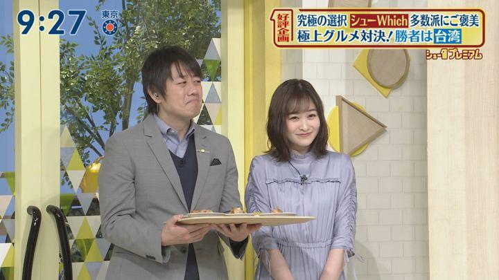 2020年02月09日岩田絵里奈の画像40枚目