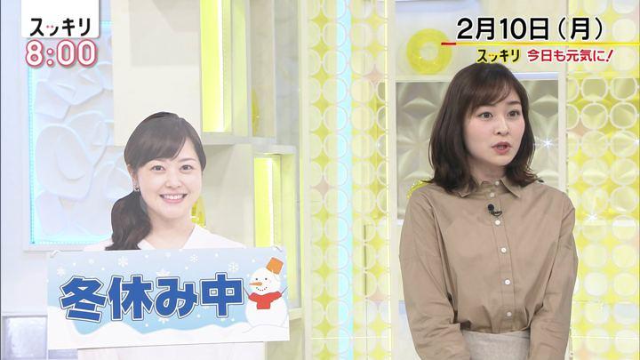 2020年02月10日岩田絵里奈の画像02枚目
