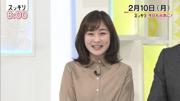 2020年02月10日岩田絵里奈の画像03枚目