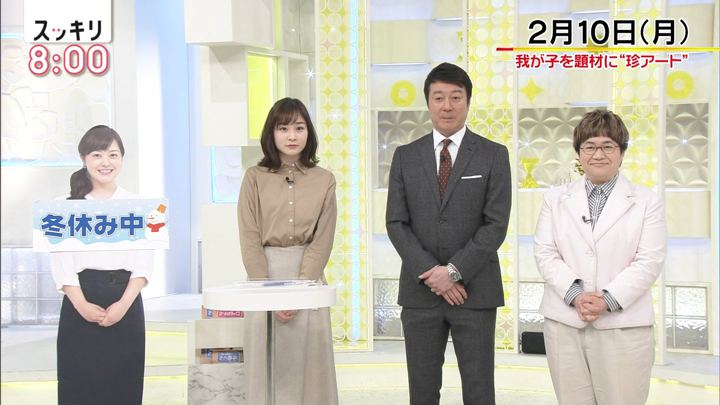 2020年02月10日岩田絵里奈の画像04枚目