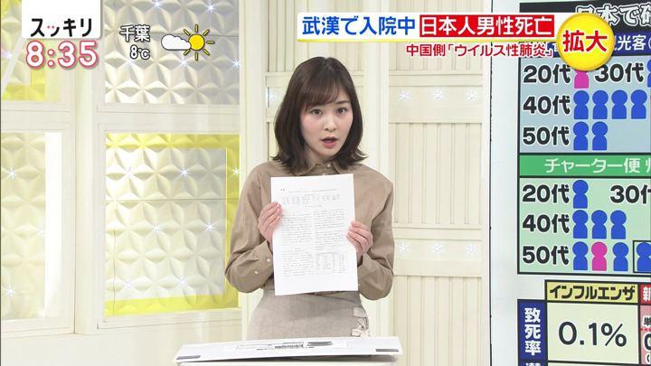 2020年02月10日岩田絵里奈の画像08枚目