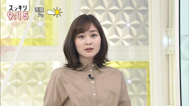 2020年02月10日岩田絵里奈の画像09枚目