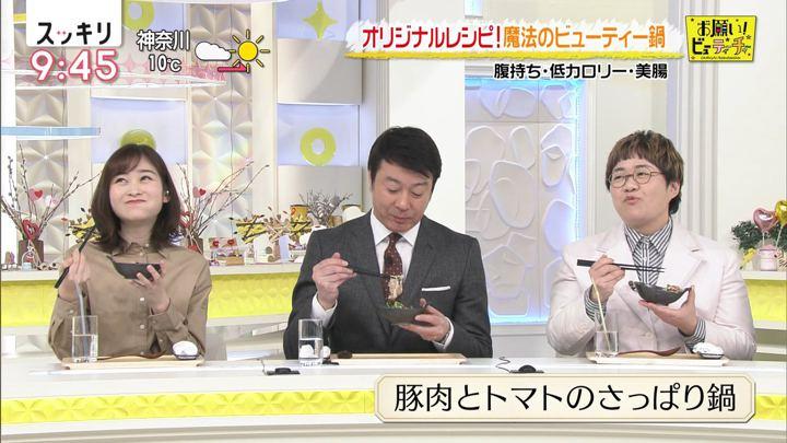 2020年02月10日岩田絵里奈の画像14枚目