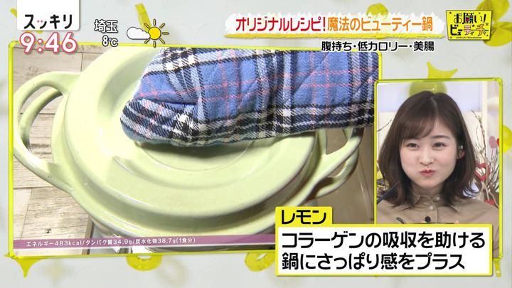 2020年02月10日岩田絵里奈の画像15枚目