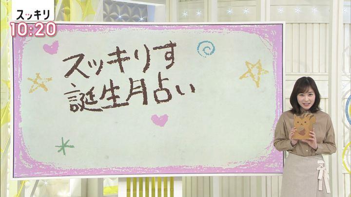 2020年02月10日岩田絵里奈の画像16枚目