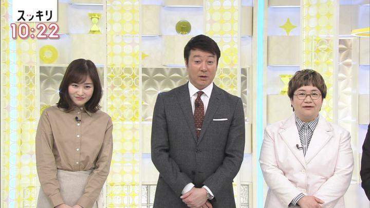 2020年02月10日岩田絵里奈の画像17枚目
