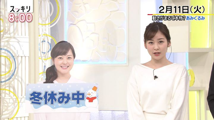2020年02月11日岩田絵里奈の画像02枚目