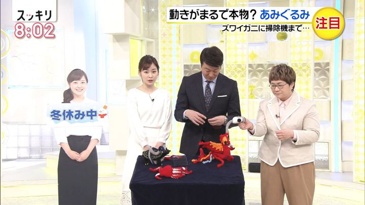2020年02月11日岩田絵里奈の画像05枚目