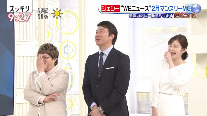 2020年02月11日岩田絵里奈の画像08枚目