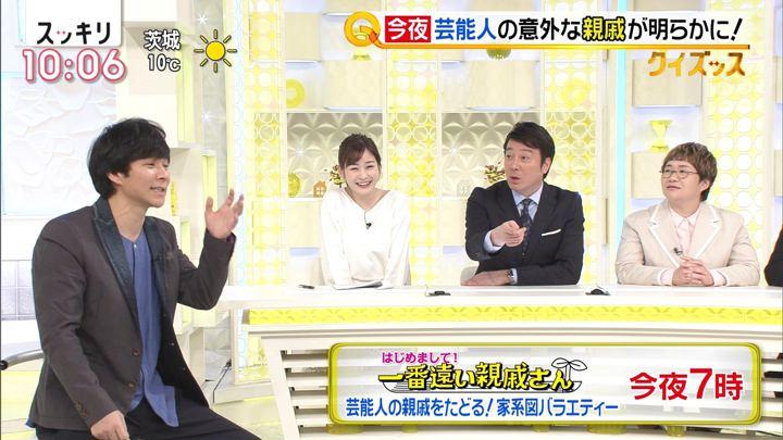2020年02月11日岩田絵里奈の画像09枚目