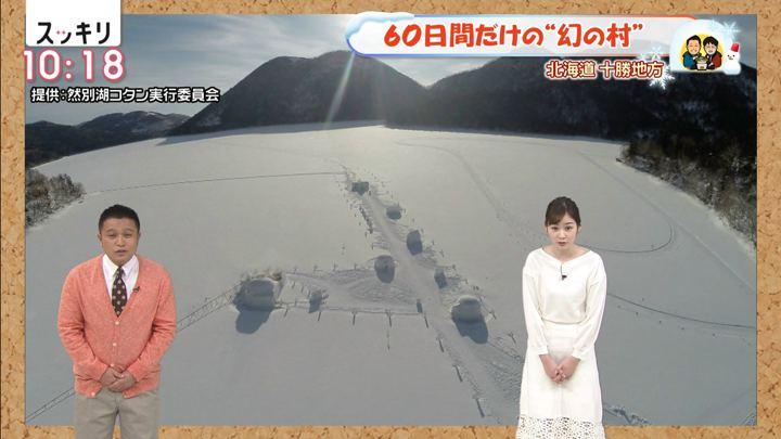 2020年02月11日岩田絵里奈の画像10枚目