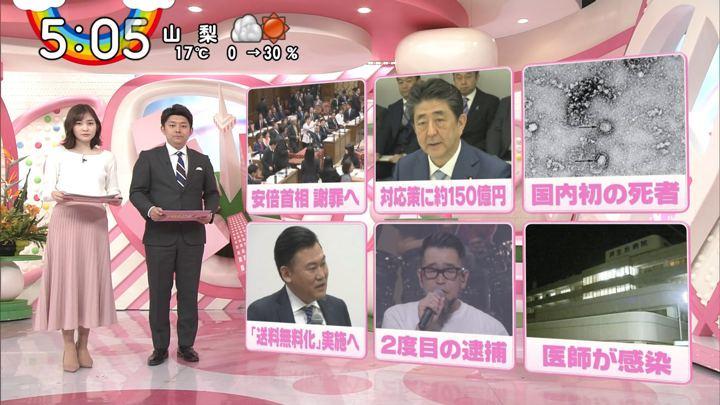 2020年02月14日岩田絵里奈の画像11枚目