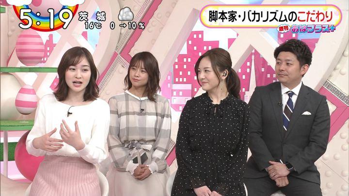 2020年02月14日岩田絵里奈の画像13枚目