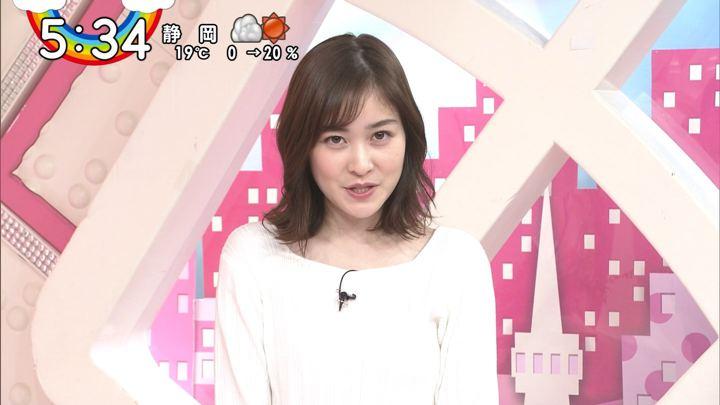 2020年02月14日岩田絵里奈の画像17枚目