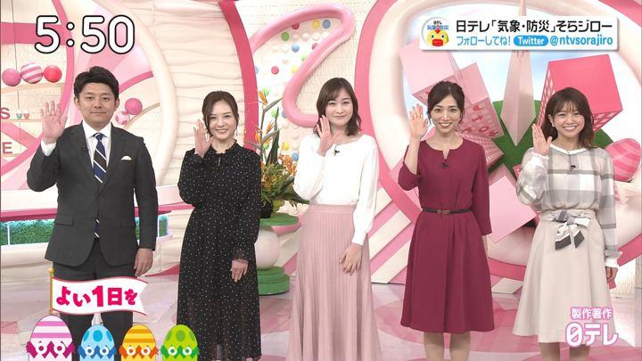 2020年02月14日岩田絵里奈の画像19枚目