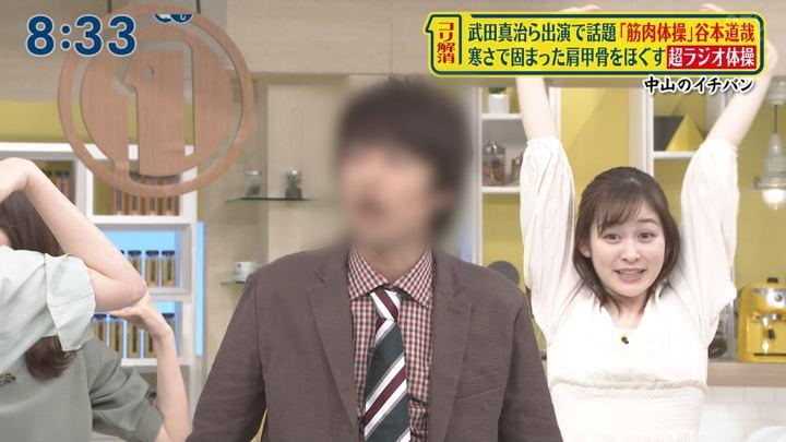 2020年02月16日岩田絵里奈の画像01枚目