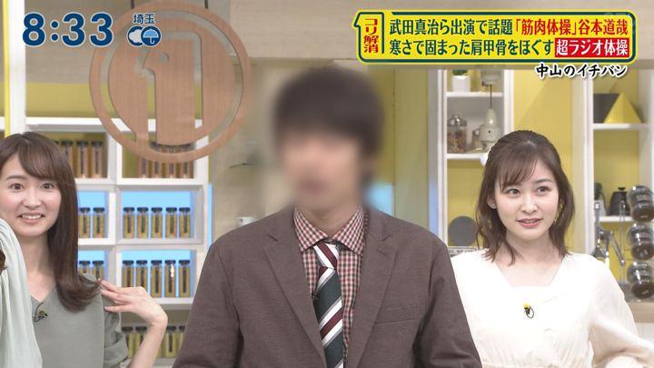 2020年02月16日岩田絵里奈の画像03枚目