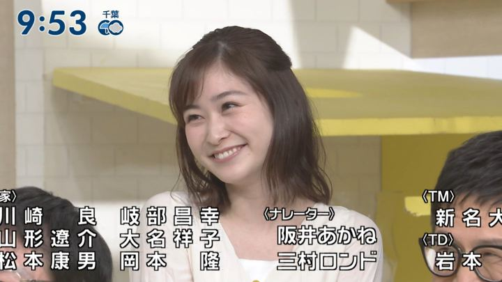 2020年02月16日岩田絵里奈の画像14枚目
