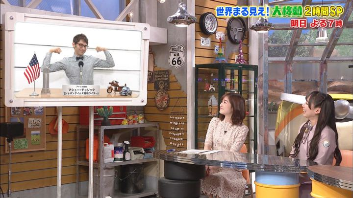 2020年02月16日岩田絵里奈の画像21枚目