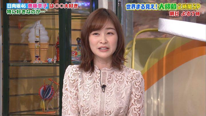 2020年02月16日岩田絵里奈の画像22枚目