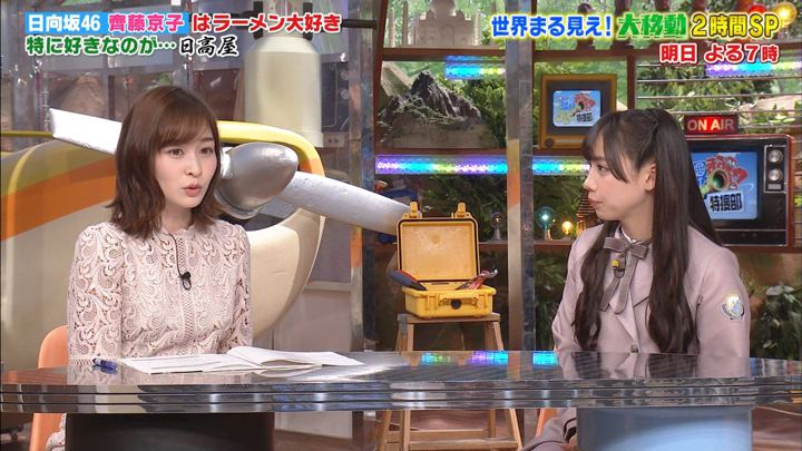 2020年02月16日岩田絵里奈の画像24枚目