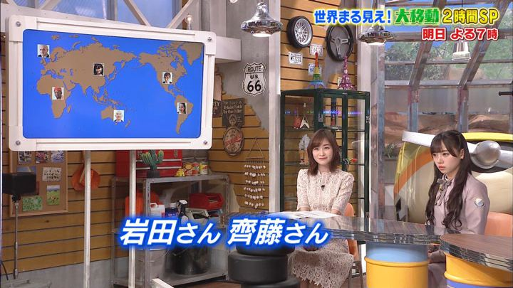 2020年02月16日岩田絵里奈の画像30枚目