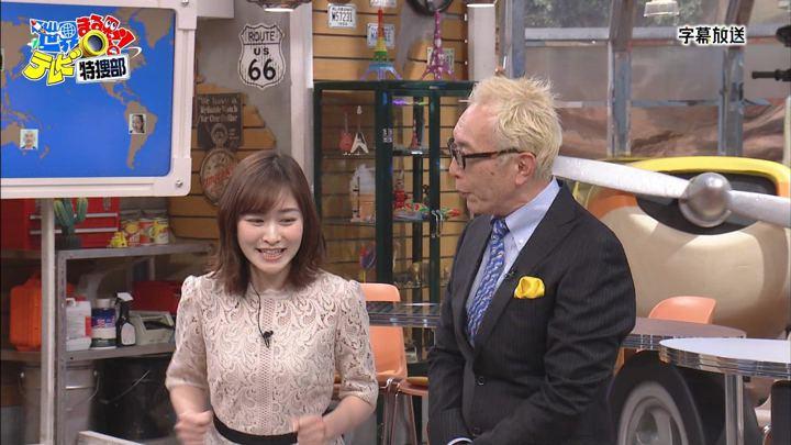 2020年02月17日岩田絵里奈の画像01枚目