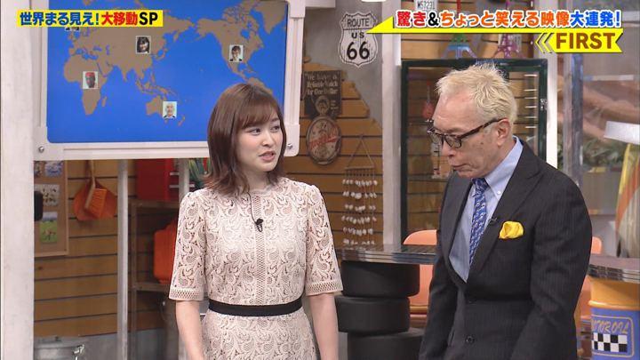 2020年02月17日岩田絵里奈の画像06枚目
