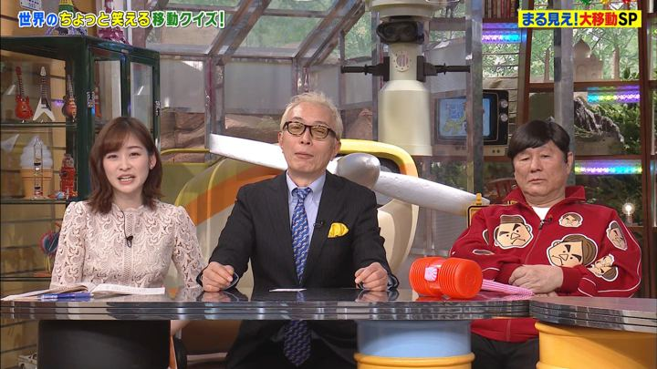 2020年02月17日岩田絵里奈の画像08枚目