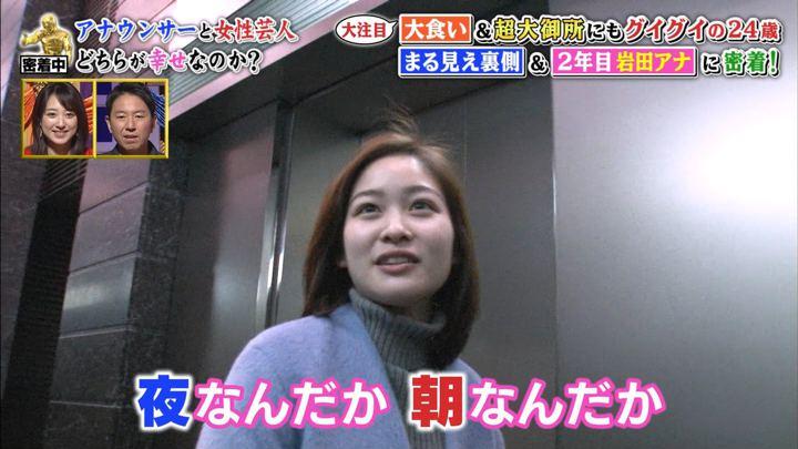 2020年02月17日岩田絵里奈の画像16枚目