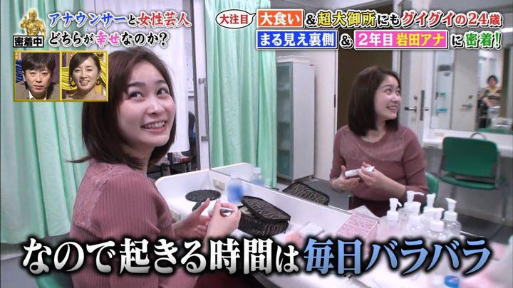 2020年02月17日岩田絵里奈の画像19枚目
