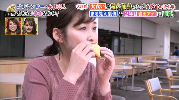 2020年02月17日岩田絵里奈の画像26枚目