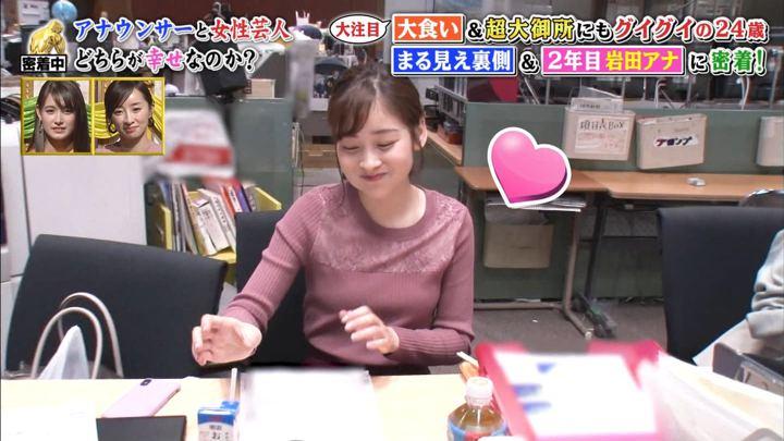 2020年02月17日岩田絵里奈の画像29枚目