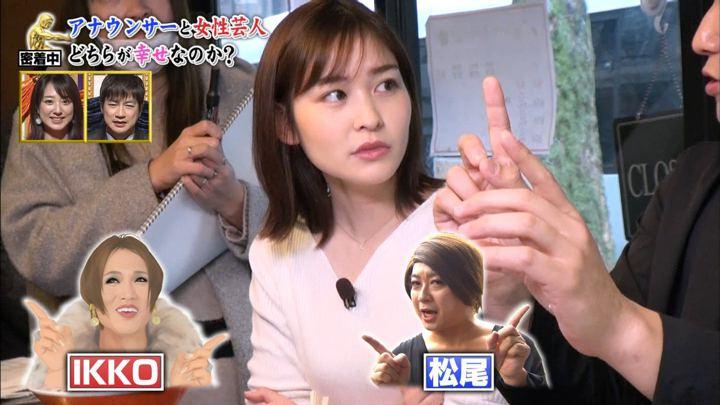 2020年02月17日岩田絵里奈の画像34枚目