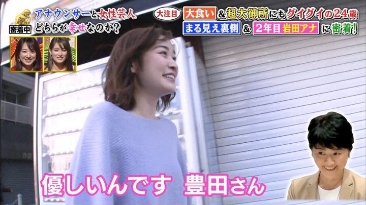 2020年02月17日岩田絵里奈の画像41枚目