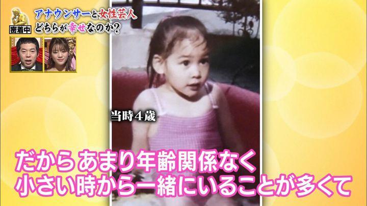 2020年02月17日岩田絵里奈の画像44枚目