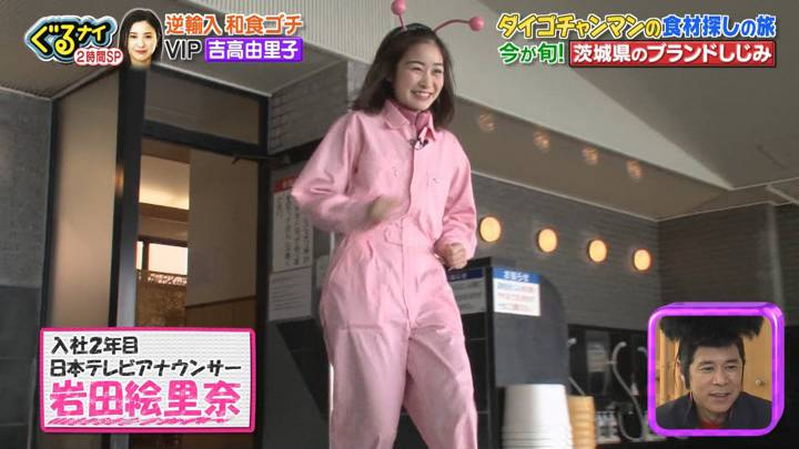 2020年02月20日岩田絵里奈の画像06枚目