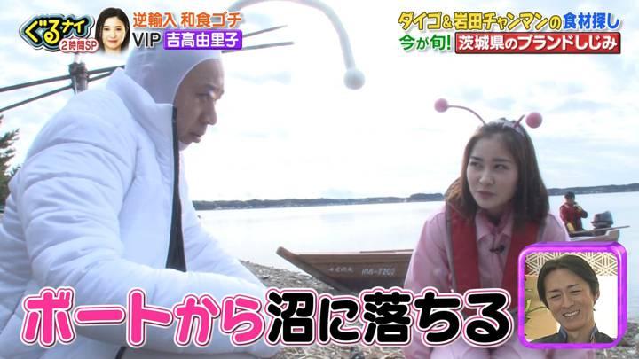 2020年02月20日岩田絵里奈の画像10枚目
