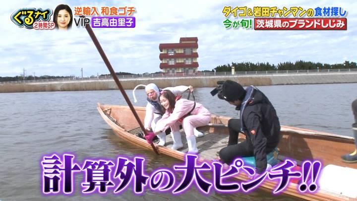 2020年02月20日岩田絵里奈の画像12枚目