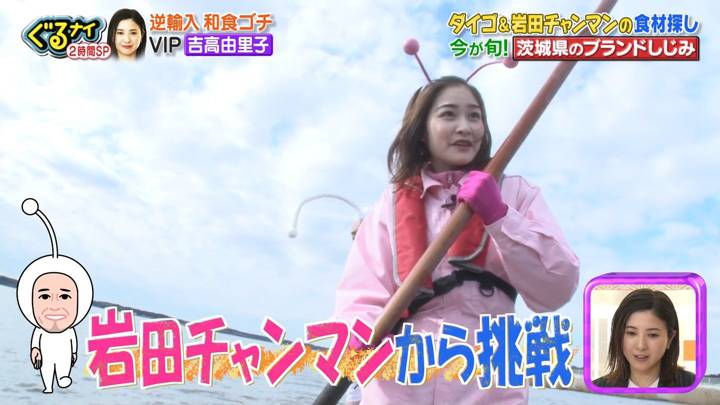 2020年02月20日岩田絵里奈の画像13枚目