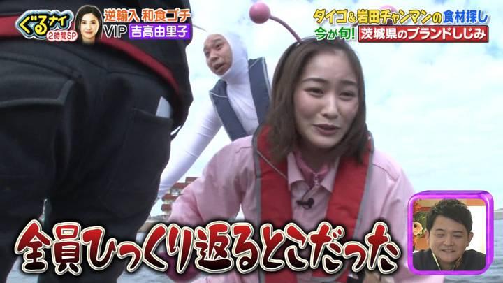 2020年02月20日岩田絵里奈の画像15枚目