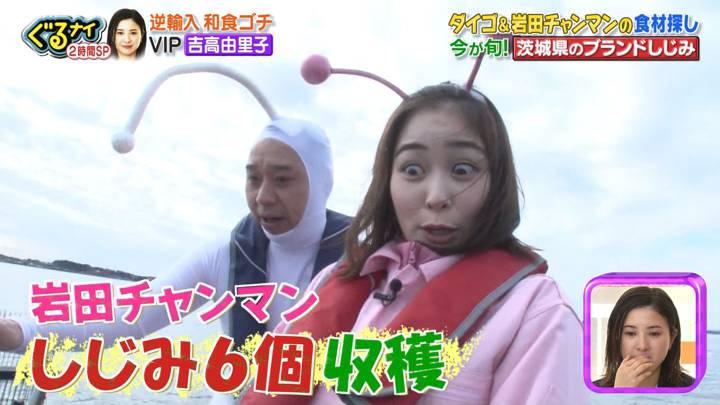 2020年02月20日岩田絵里奈の画像18枚目