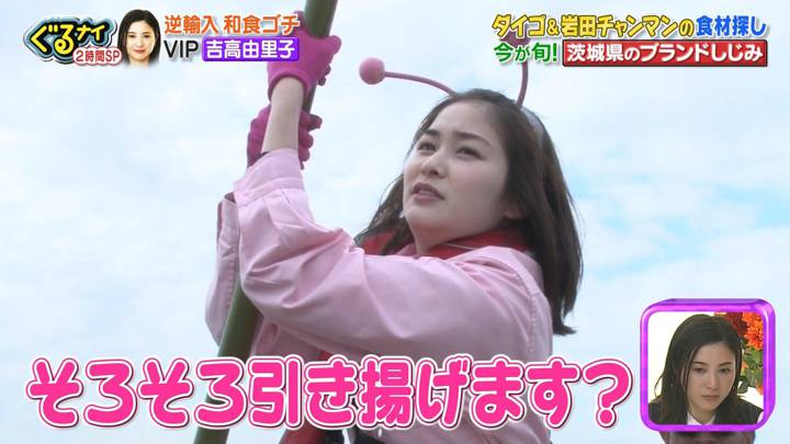 2020年02月20日岩田絵里奈の画像22枚目
