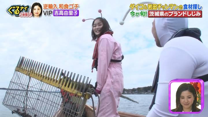 2020年02月20日岩田絵里奈の画像24枚目