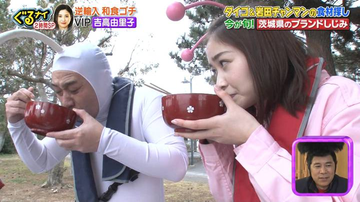 2020年02月20日岩田絵里奈の画像25枚目