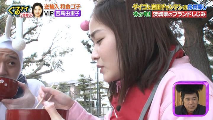 2020年02月20日岩田絵里奈の画像26枚目