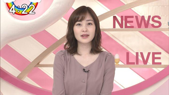2020年02月21日岩田絵里奈の画像06枚目