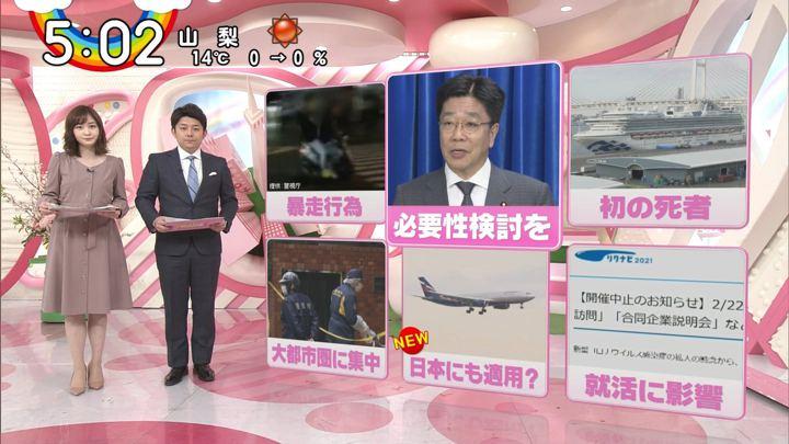 2020年02月21日岩田絵里奈の画像11枚目