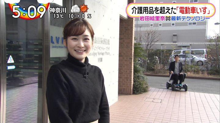 2020年02月21日岩田絵里奈の画像15枚目